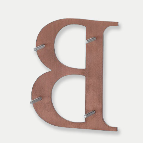 Gemini Flat CUT BRONZE Sign Letters